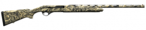 Stoeger 3020 Max-5